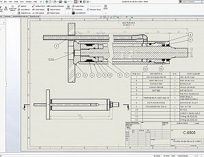 Načrtovanje hidravličnih naprav